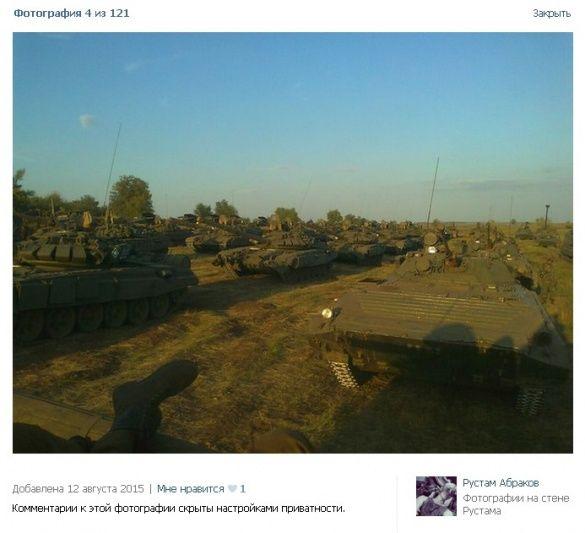 Військові РФ 21-ї бригади ОМСБр_2