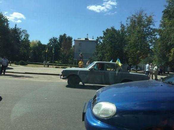 День прапора у Краматорську