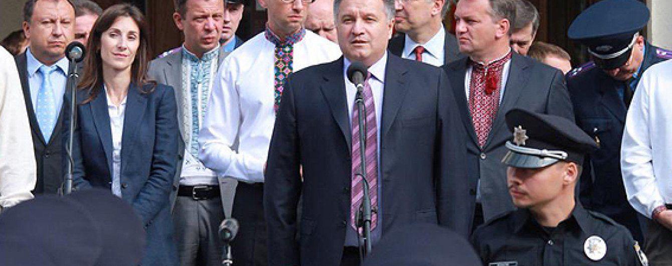 Новая полиция появится еще в восьми городах - Аваков