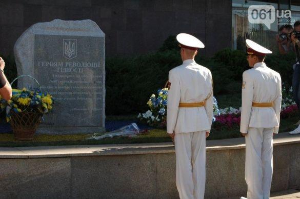День прапора у Запоріжжі_1