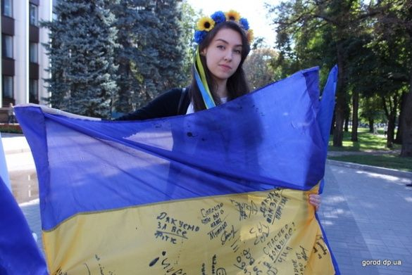 День прапора у Дніпропетровську_5