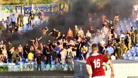 Фанатские драки: как болельщики подрались на матчах Кубка Украины
