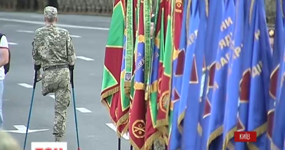 Марш Независимости 24 августа: где можно будет посмотреть прямую трансляцию с Крещатика в Киеве