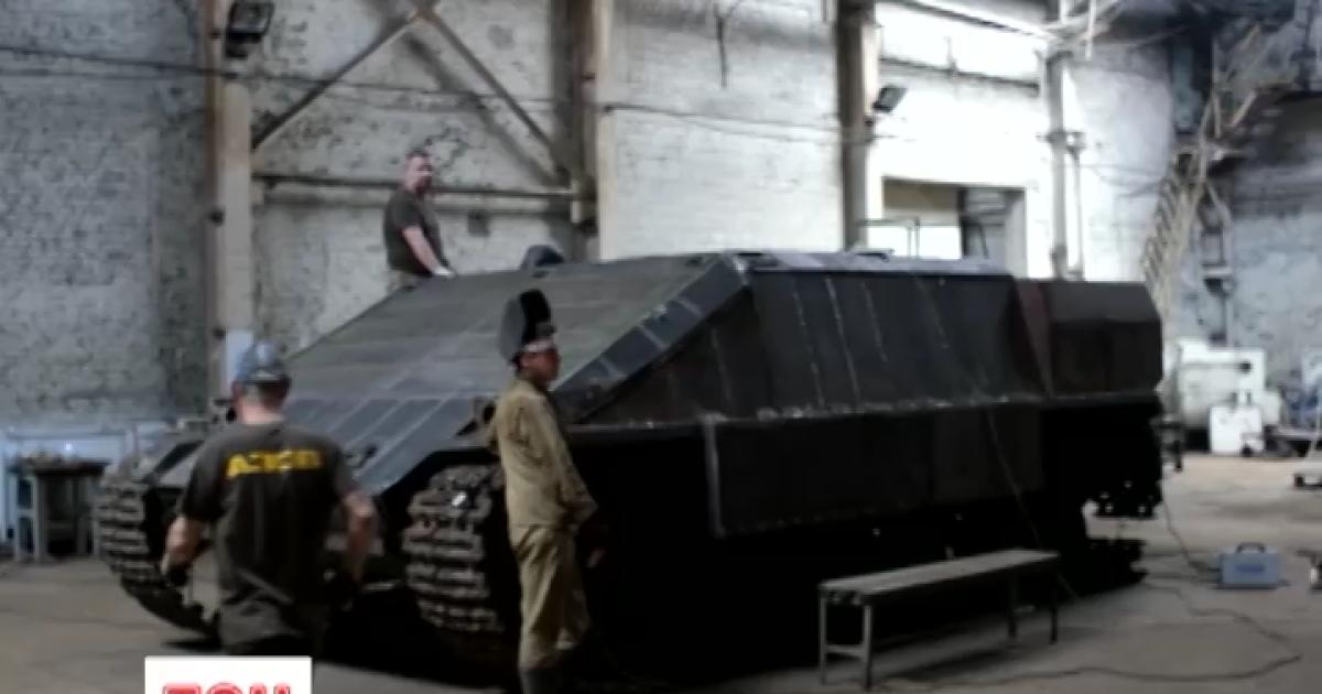 Українці сконструювали небачену досі в світі унікальну військову техніку – танк із двома баштами