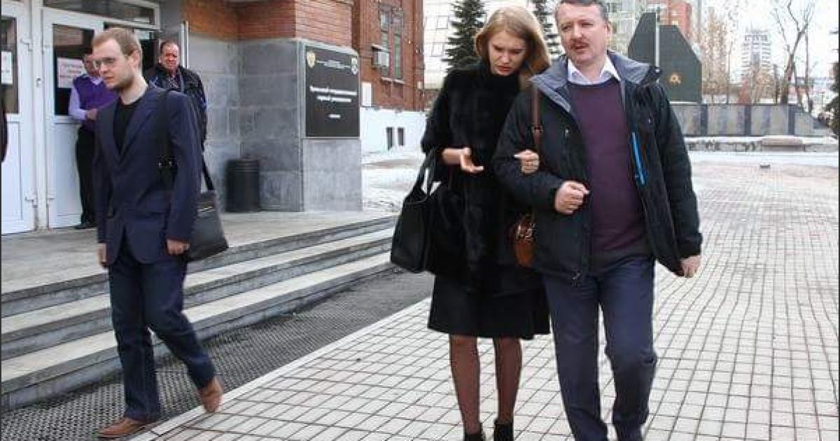 Бывшая жена Гиркина рассказала, как он сколотил состояние на войне в Донбассе