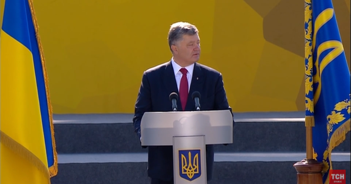 Порошенко у День Незалежності озвучив втрати української армії