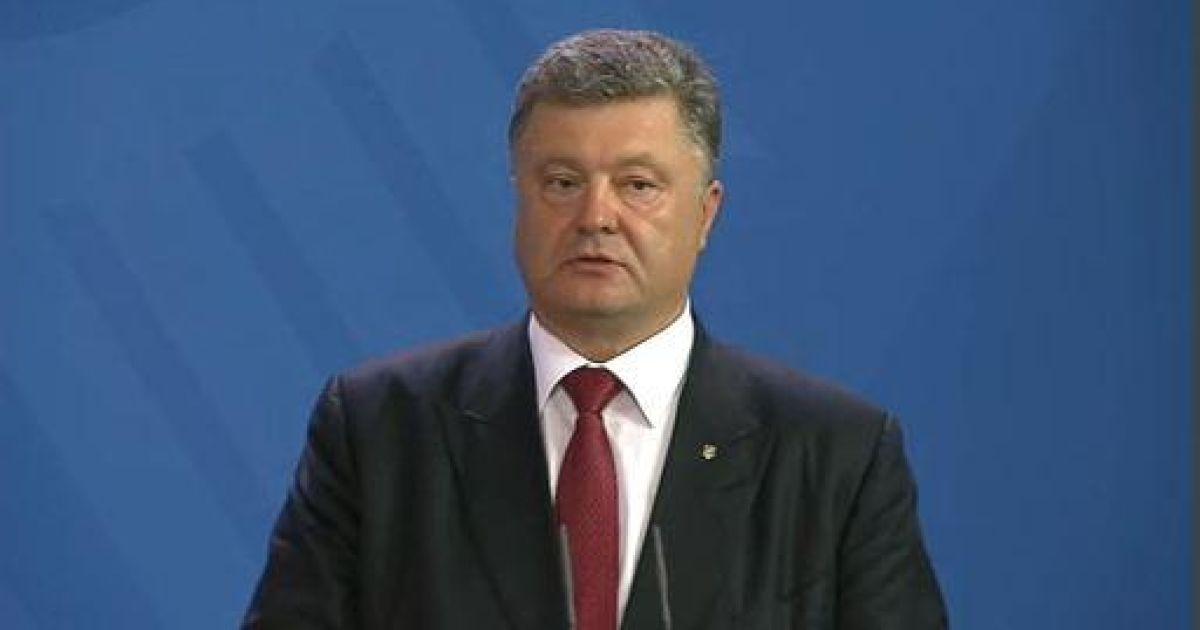 Порошенко прокомментировал петицию об отмене денежного залога для коррупционеров