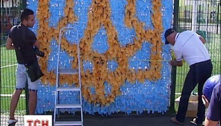 У Києві створили найбільший плетений герб