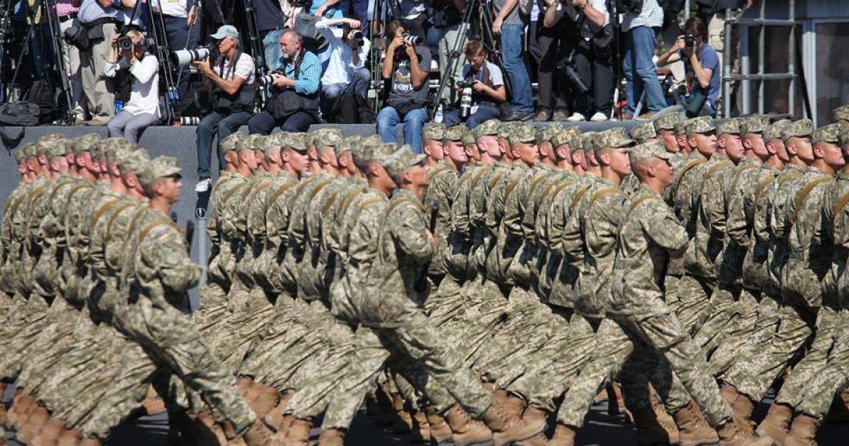 Как Украина отпраздновала свой 24-й день рождения: самые яркие моменты