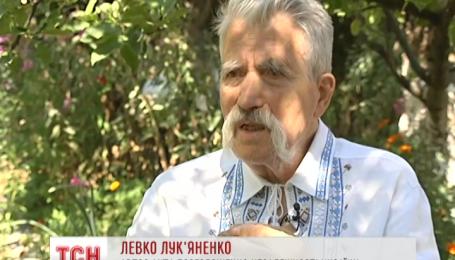 Левко Лук'яненко розповів про створення Акту проголошення Незалежності України