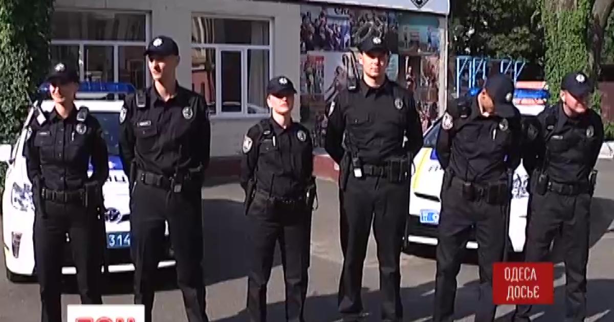 Одесса готовится к первому дежурству новой полиции
