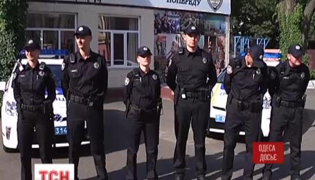 Від сьогодні в Одесі починає працювати патрульна поліція