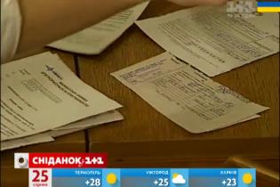 В Україні побільшало боржників за комунальні послуги