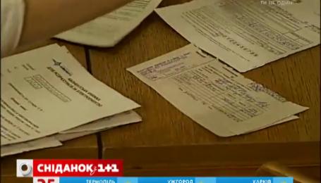 После повышения тарифов долги украинцев за коммуналку растут