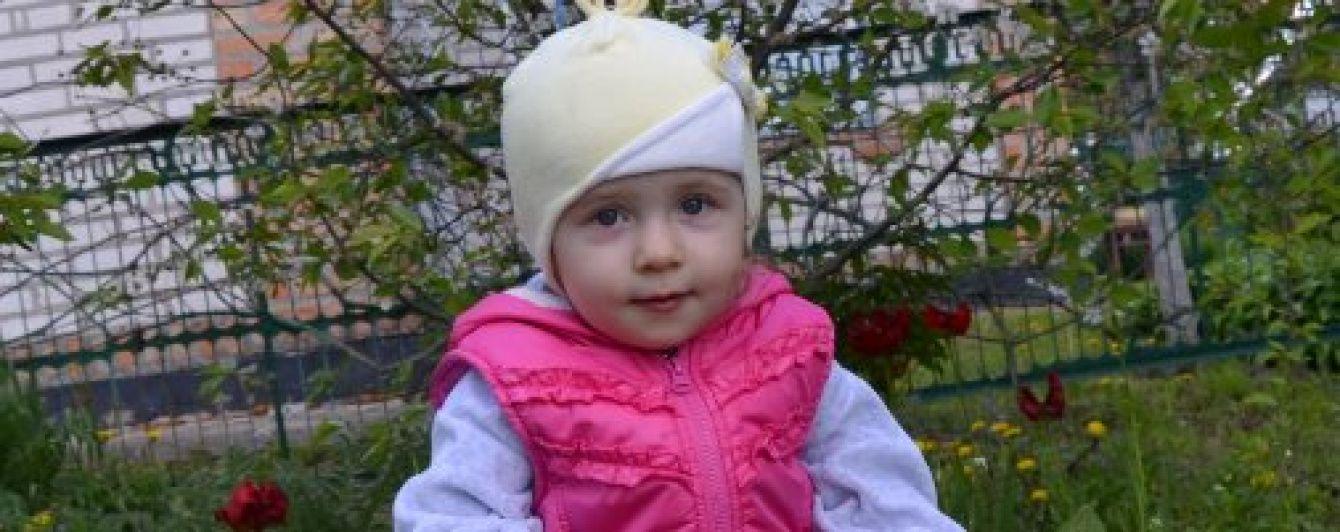 Маленькая Арина надеется на помощь неравнодушных