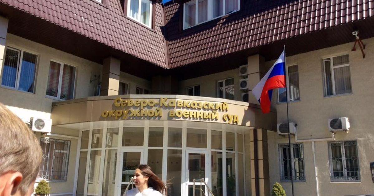 Сенцову и Кольченко объявили приговор @ ТСН.ua