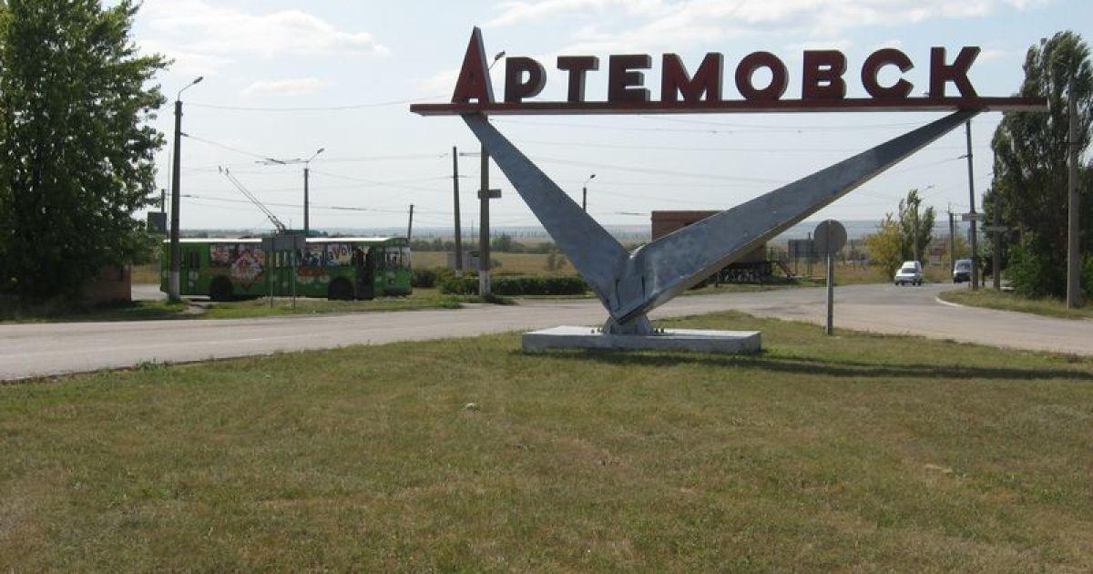 Депутаты горсовета Артемовска решили переименовать город