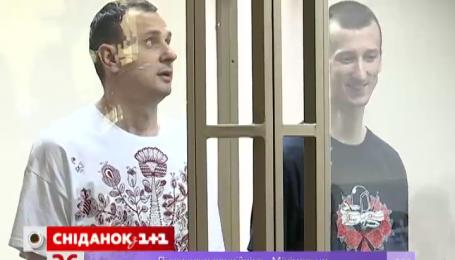 Пользователей шокировал приговор российского суда для украинцев Сенцова и Кольченко