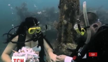 У Сполучених Штатах у Флориді пара побралася на дні океану