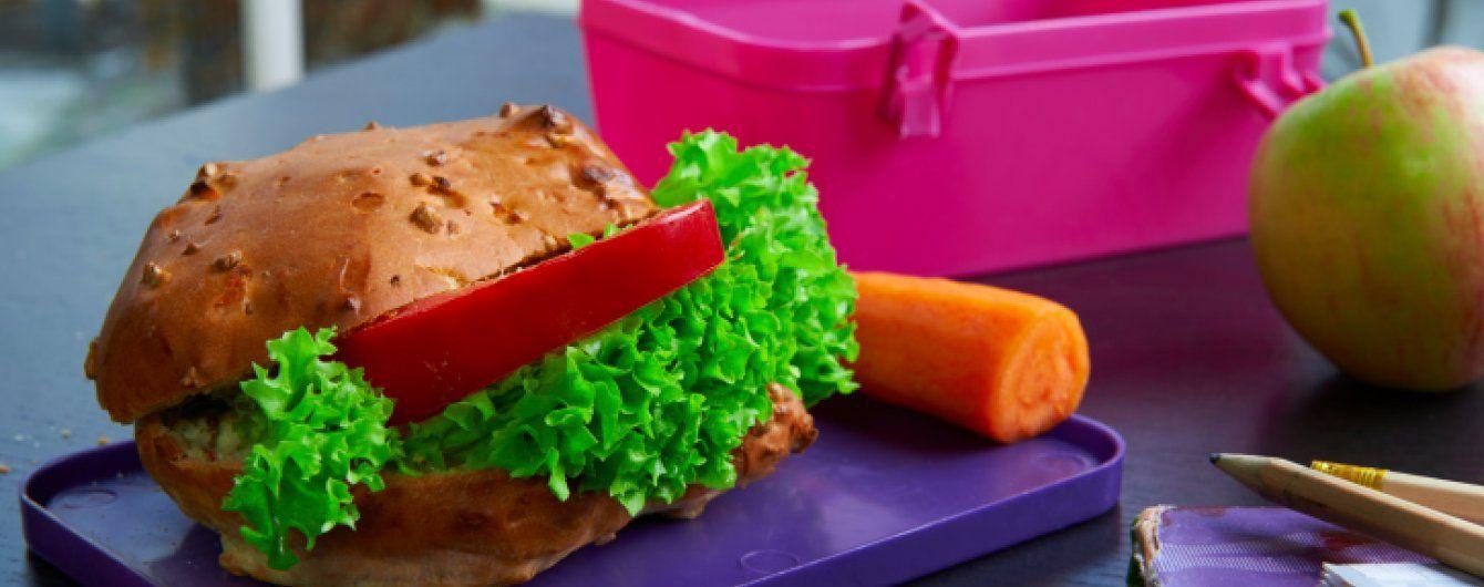 Яку їжу давати дитині з собою до школи