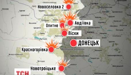 За сутки боевики 92 раза обстреляли силы АТО и мирные населенные пункты