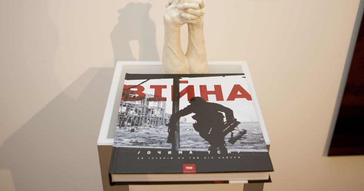 В Американському Домі відбулася презентація арт-проекту, присвяченого Дню Незалежності @ ТСН.ua