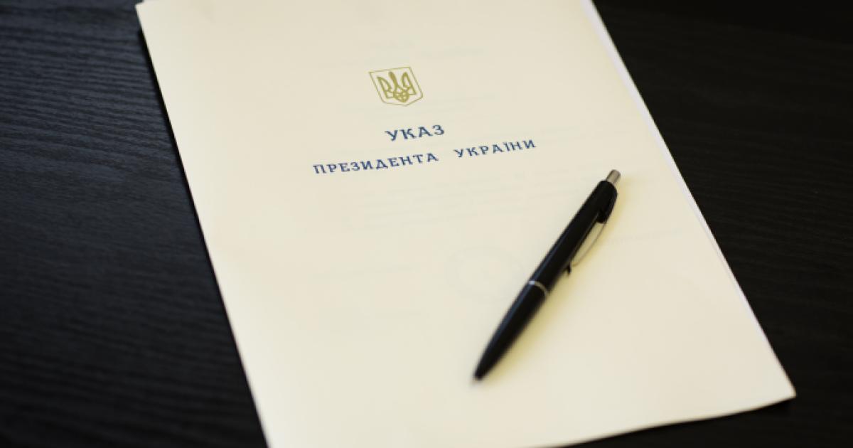 Порошенко дав зелене світло майновим претензіям до Росії