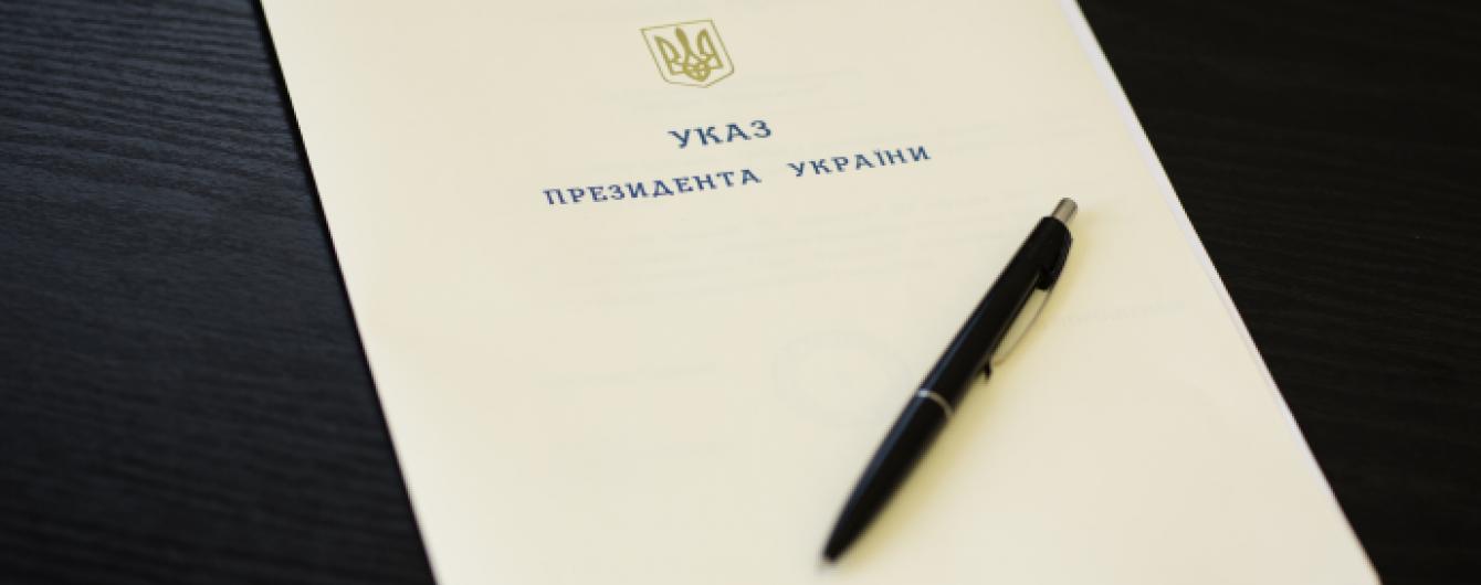 Порошенко призначив керівника Миколаївської області