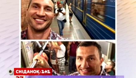 В Київському метро пасажири помітили Володимира Кличка. Актуальний інтернет