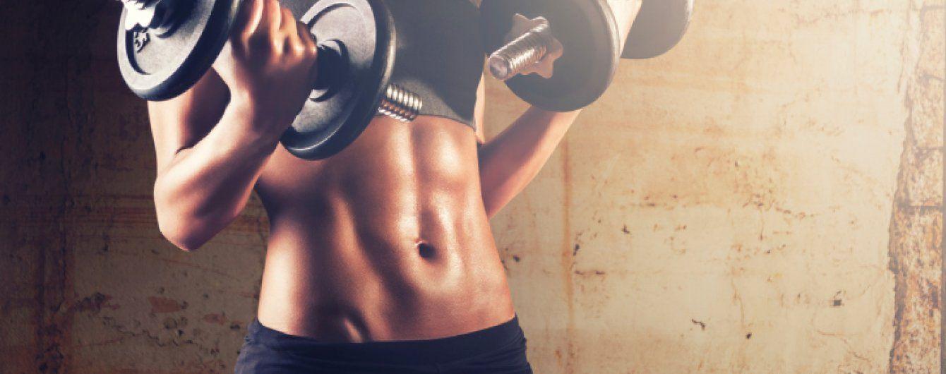 Силовые тренировки: с чего начать и как приучить себя к нагрузкам