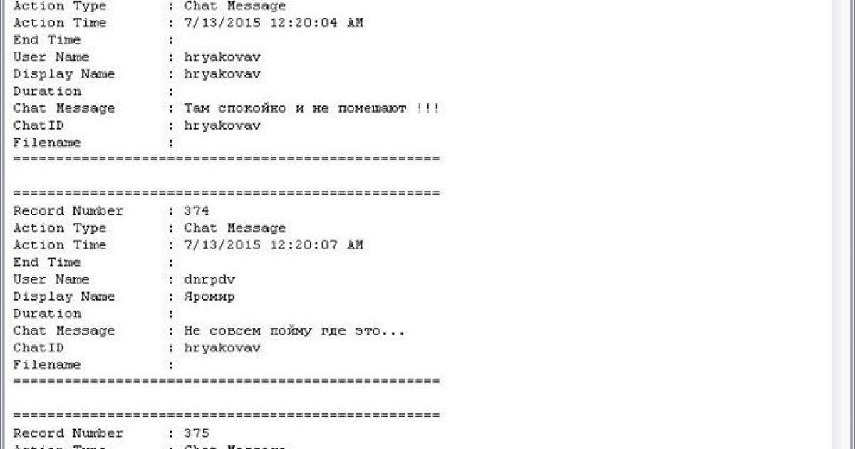 Хакери оприлюднили усю інформацію з комп'ютера бойовика @ Facebook/Євген Докукін