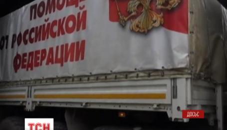 Россия сегодня направит на Донбасс очередной «гуманитарный конвой»