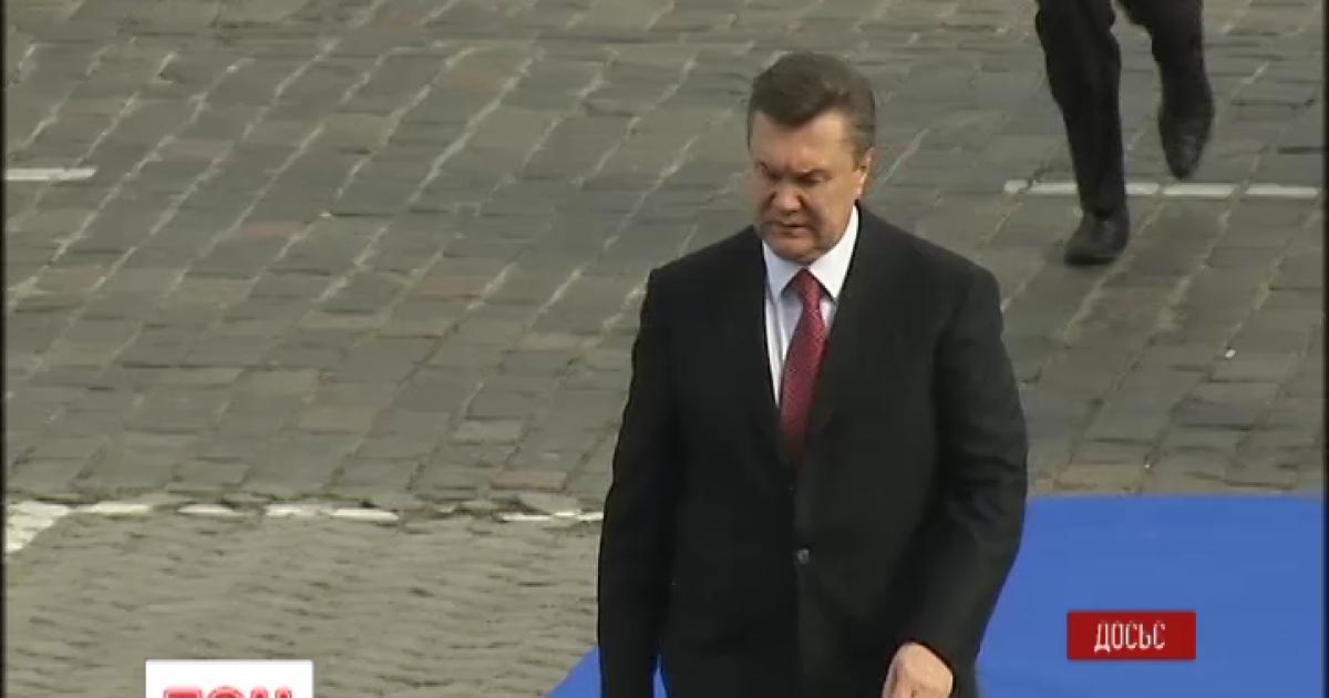 Адвокаты Януковича сообщили ГПУ адрес экс-президента (документ)