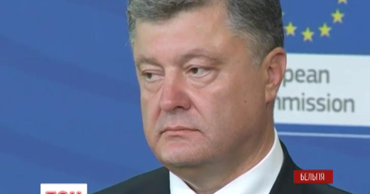 Евросоюз будет определяться по миротворцам на Донбассе в сентябре