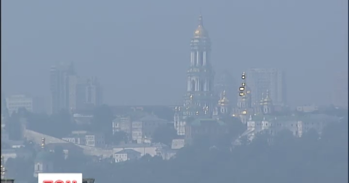 Смог до сих пор держит в плену три района Киева