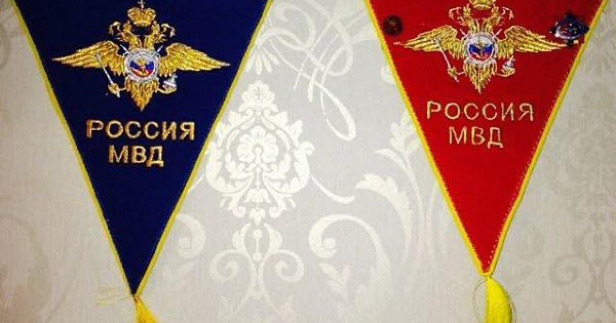 У задержанного главного милиционера Одессы нашли штандарты МВД России