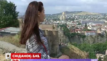 Мой путеводитель. Тбилиси