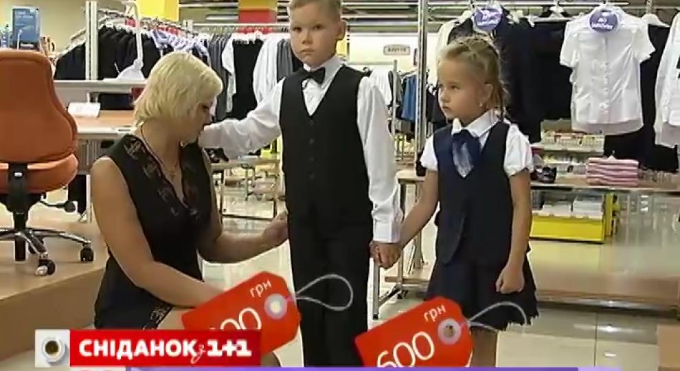 Відео - Як обрати шкільну форму для дітей - Сторінка відео ab133b9de7277