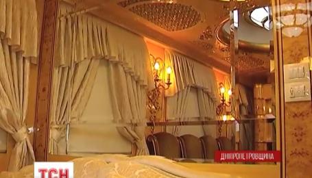 """Как выглядит """"золотой"""" вагон-салон от Приднепровской железной дороги"""
