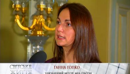 Анна Гопко мечтает о создании детского сада в Верховной Раде