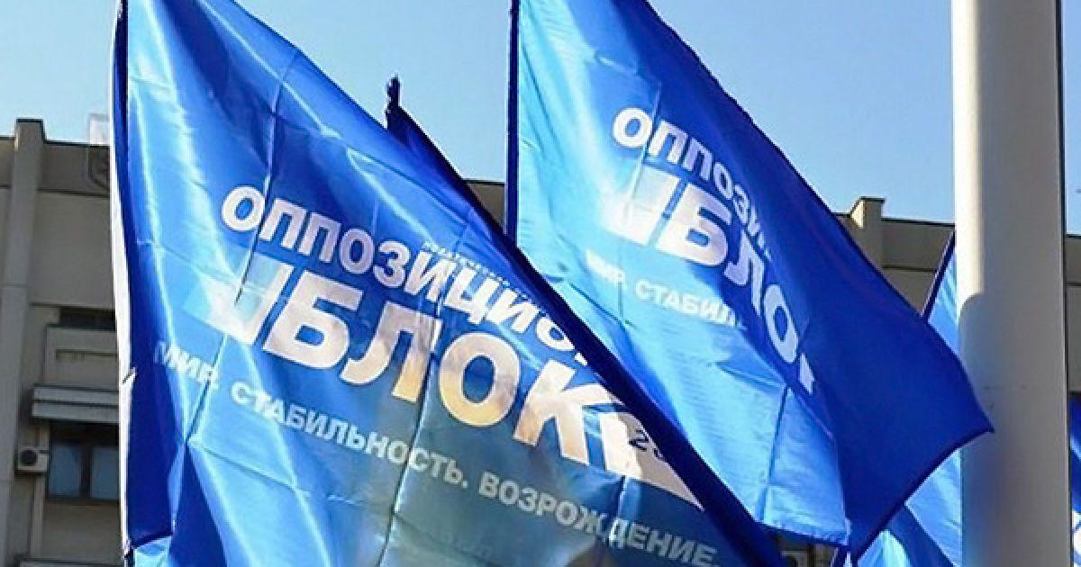 """В Харькове """"Оппозиционный блок"""" повторно не пустили на выборы"""