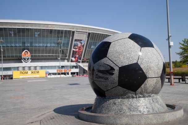 """""""Шахтар"""" показав, який вигляд зараз має """"Донбас-Арена"""""""