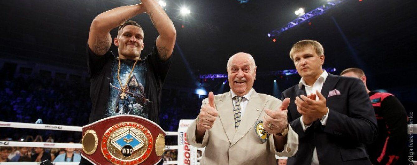Украинского боксера Усика признали интерконтинентальным чемпионом года