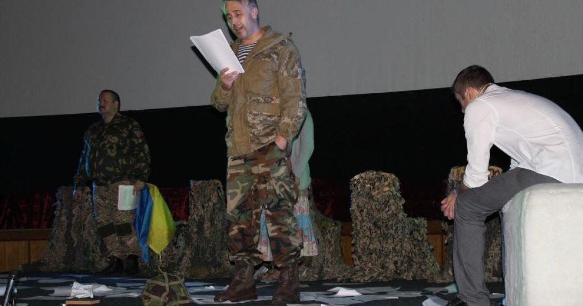 В Киеве показали спектакль о Иловайске @ Радио Свобода