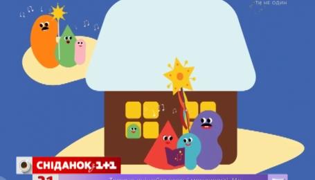 1 сентября в украинских школах покажут мультики канала «ПЛЮСПЛЮС»