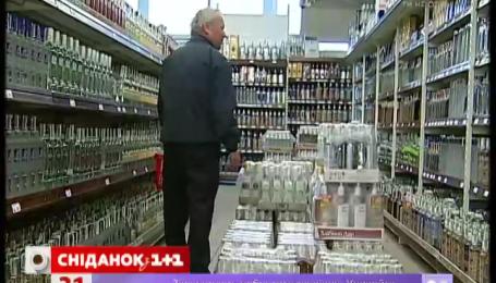 С 1 сентября в Украине подорожает алкоголь