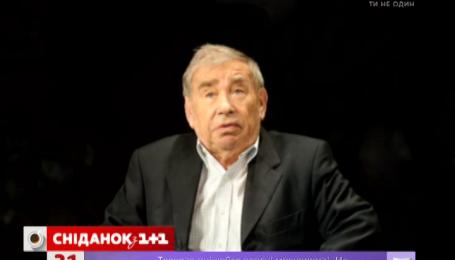 Пішов із життя відомий актор Михайло Свєтін