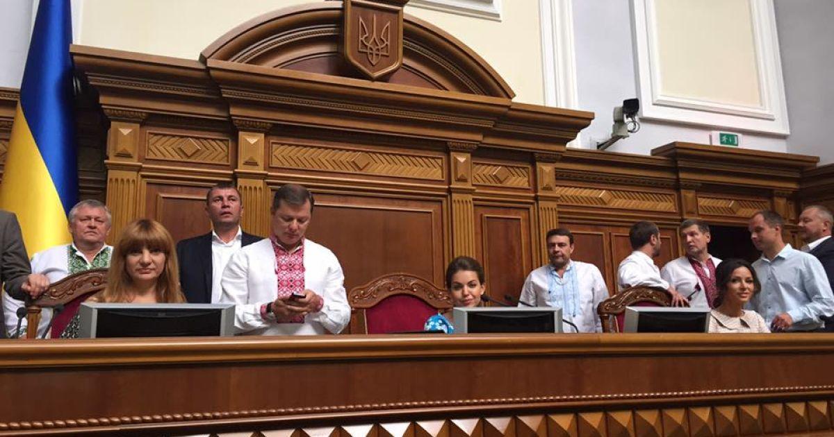 Президію заблокували радикали @ facebook/Андрій Лозовий