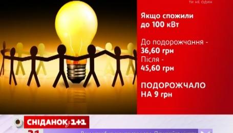 З 1 вересня електроенергія для українців знову подорожчає