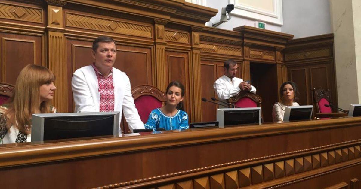 Президію заблокували радикали @ facebook.com/Сергій Кириленко